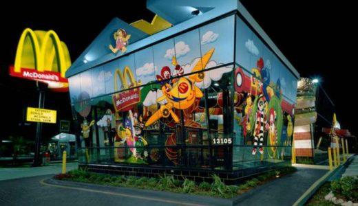 FHM-McDonalds