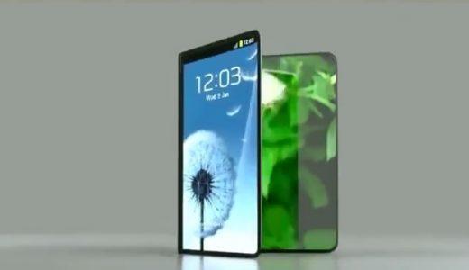 FHM-Samsung Galaxy X