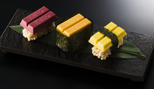 FHM- KitKat Sushi