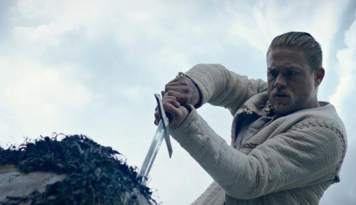 FHM-King Arthur