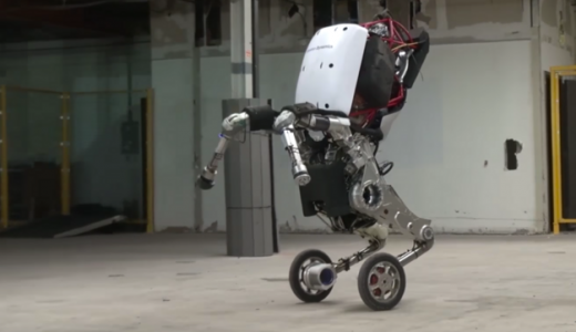 FHM-Robot3