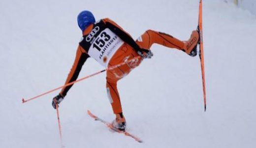 FHM-Ski