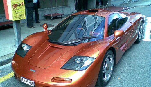 FHM-McLaren F1