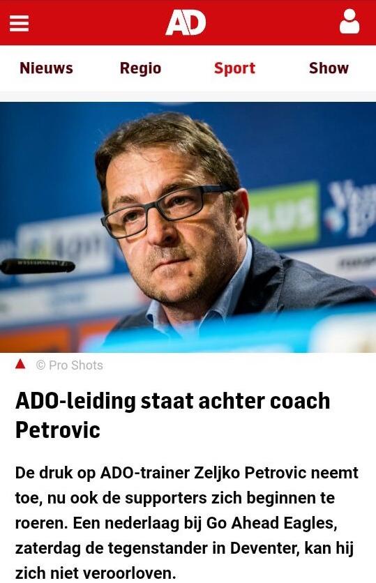 Zeljko Petrovic