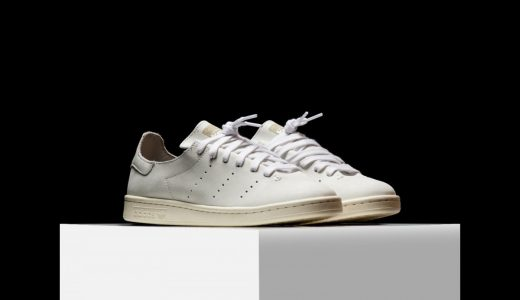 FHM-Adidas Stan Smith