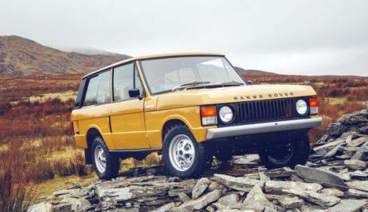 FHM-Range Rover