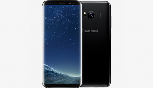 FHM-Samsung Galaxy S8