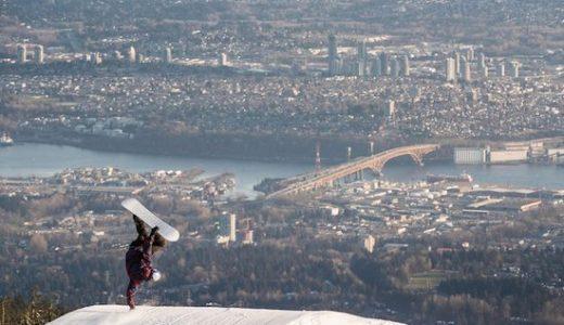 FHM-Snowboard