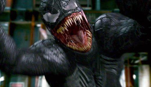 FHM-The Venom