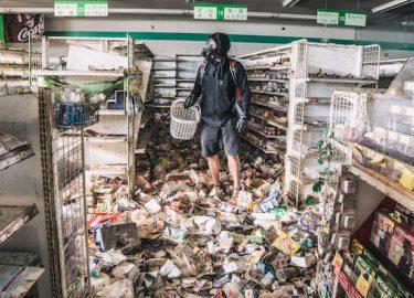 FHM-Fukushima