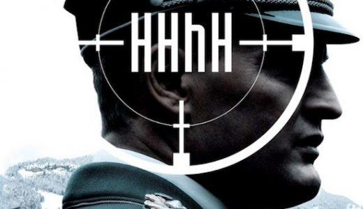 FHM-HhhH
