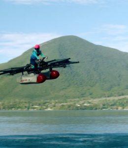 FHM-Kitty Hawk Flyer