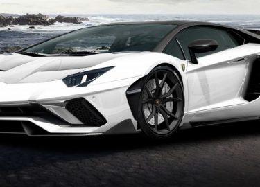 FHM-Lamborghini Aventador S DMC