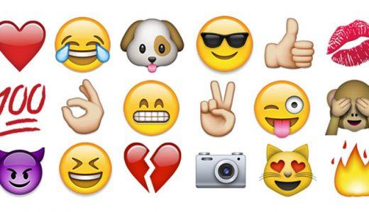 FHM-emoji