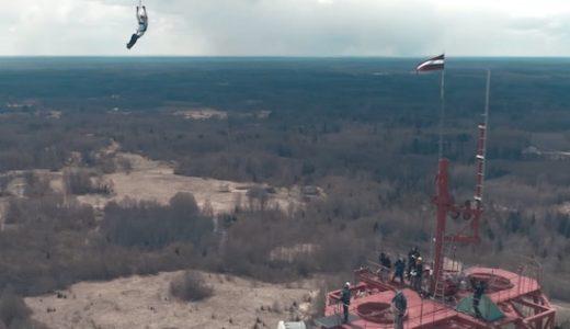 FHM-Dronejump
