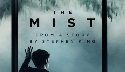 FHM-The Mist