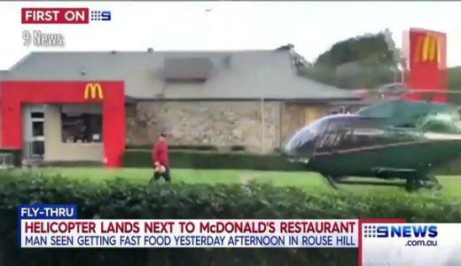 Helikopter-McDonald's