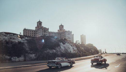 FHM-Cuba38
