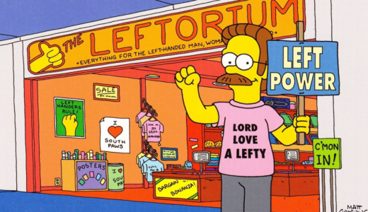 FHM-Linkshandigen