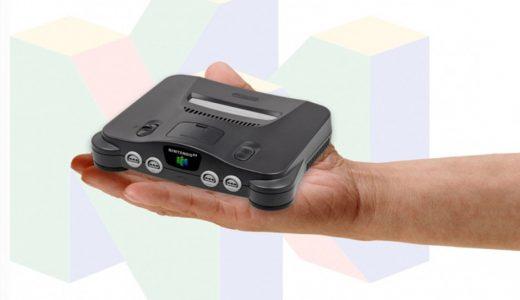 FHM-Nintendo 64 mini