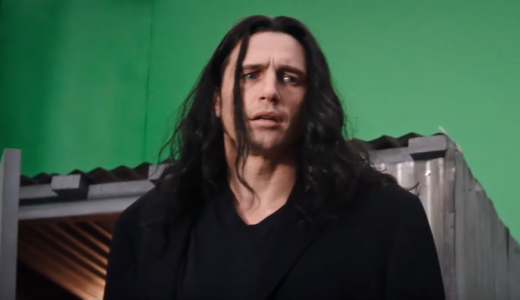FHM-The Disaster Artist Trailer