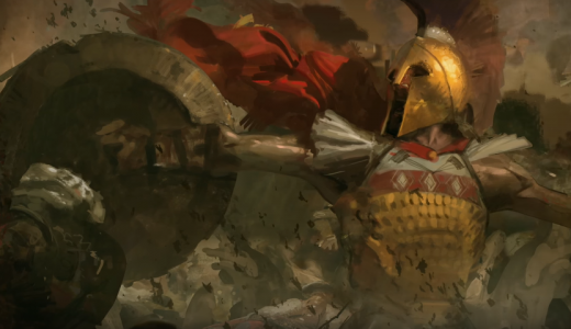 FHM-Age of Empire IV