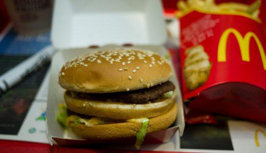 FHM-Big Mac-saus