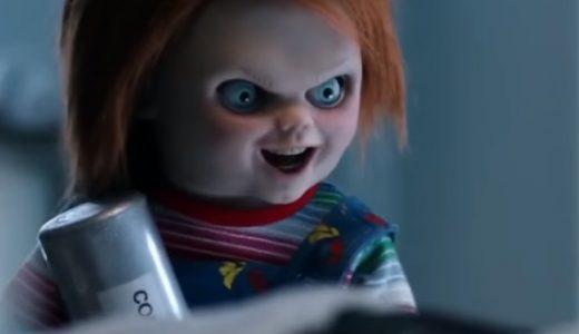 FHM-Chucky