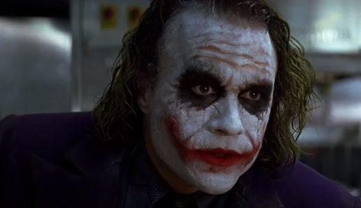 FHM-Joker film