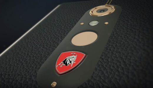 FHM-Lamborghini Smartphone