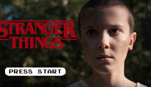 FHM-Stranger Things Arcade Game