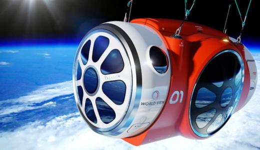 FHM-Vrijgezellenfeest in de ruimte