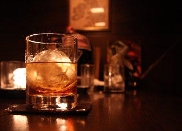 FHM-Whisky Aldi