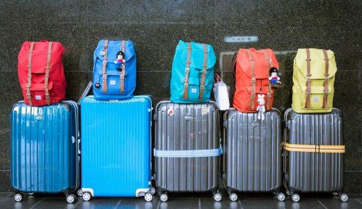 koffers en tassen