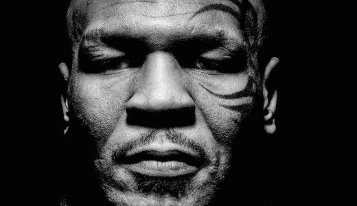 Mike Tyson ambitie