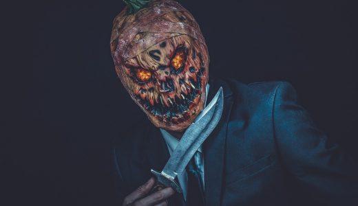 Halloween Nightmares spookhuis
