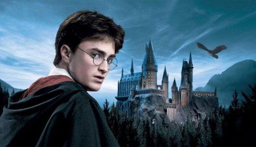 Harry Potter evenement