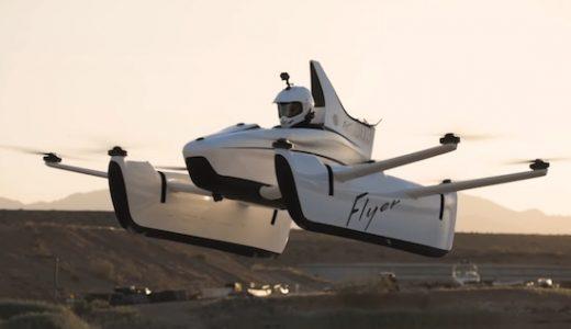 vliegende elektrische voertuig