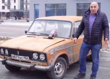 auto cola