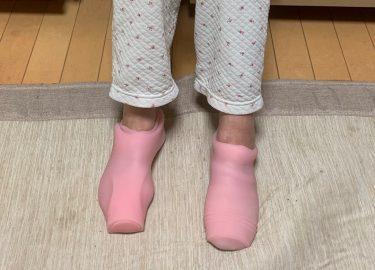 oma sokken seksspeeltje